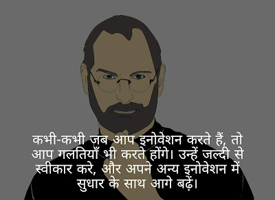 inspiring life quotes in hindi