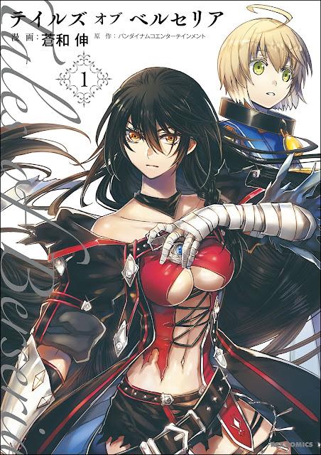 """La adaptación a manga de """"Tales of Berseria"""