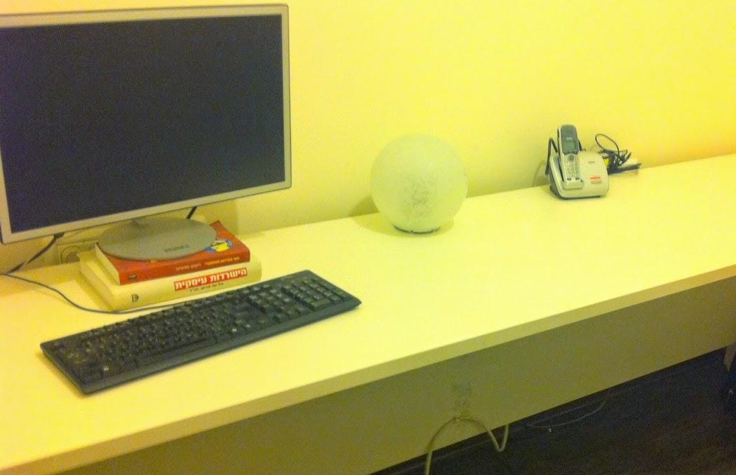 unnamed%2B(3) - ריפוד כסא משרדי