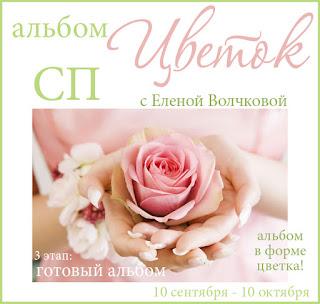 http://alisa-art.blogspot.ru/2016/09/blog-post_26.html