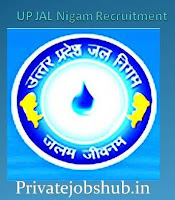 UPJN Recruitment