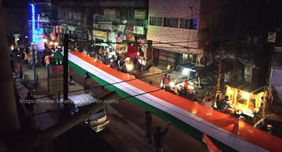Kharagpur Peoples Brought out 200 meter Tiranga Yatra