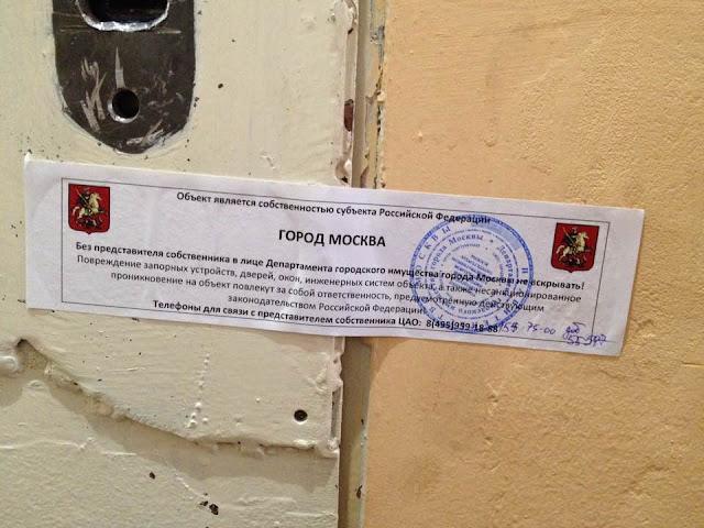 Autoridades russas oficialmente fechou o escritório da Anistia Internacional durante a noite em Moscou