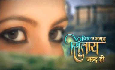 Sitara - Vish Ya Amrit Tv Serial on Colors TV - Wiki, Story, Timings