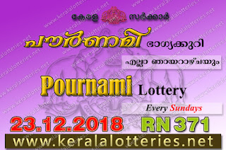 "keralalotteries.net, ""kerala lottery result 23 12 2018 pournami RN 371"" 23th December 2018 Result, kerala lottery, kl result, yesterday lottery results, lotteries results, keralalotteries, kerala lottery, keralalotteryresult, kerala lottery result, kerala lottery result live, kerala lottery today, kerala lottery result today, kerala lottery results today, today kerala lottery result, 23 12 2018, 23.12.2018, kerala lottery result 23-12-2018, pournami lottery results, kerala lottery result today pournami, pournami lottery result, kerala lottery result pournami today, kerala lottery pournami today result, pournami kerala lottery result, pournami lottery RN 371 results 23-12-2018, pournami lottery RN 371, live pournami lottery RN-371, pournami lottery, 23/12/2018 kerala lottery today result pournami, pournami lottery RN-371 23/12/2018, today pournami lottery result, pournami lottery today result, pournami lottery results today, today kerala lottery result pournami, kerala lottery results today pournami, pournami lottery today, today lottery result pournami, pournami lottery result today, kerala lottery result live, kerala lottery bumper result, kerala lottery result yesterday, kerala lottery result today, kerala online lottery results, kerala lottery draw, kerala lottery results, kerala state lottery today, kerala lottare, kerala lottery result, lottery today, kerala lottery today draw result"