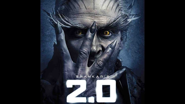 Robot 2 Movie Release Date, Star Cast