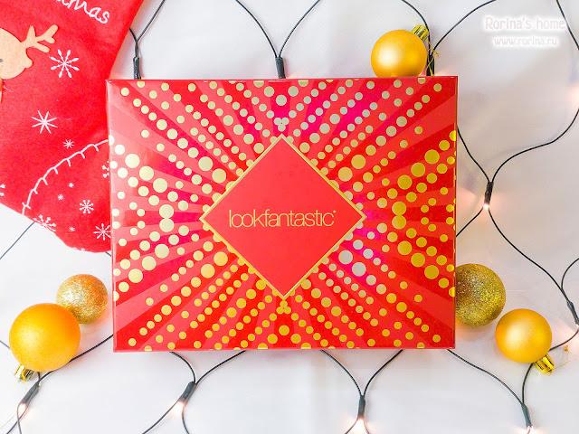 Lookfantastic Beauty Box December 2018: отзывы