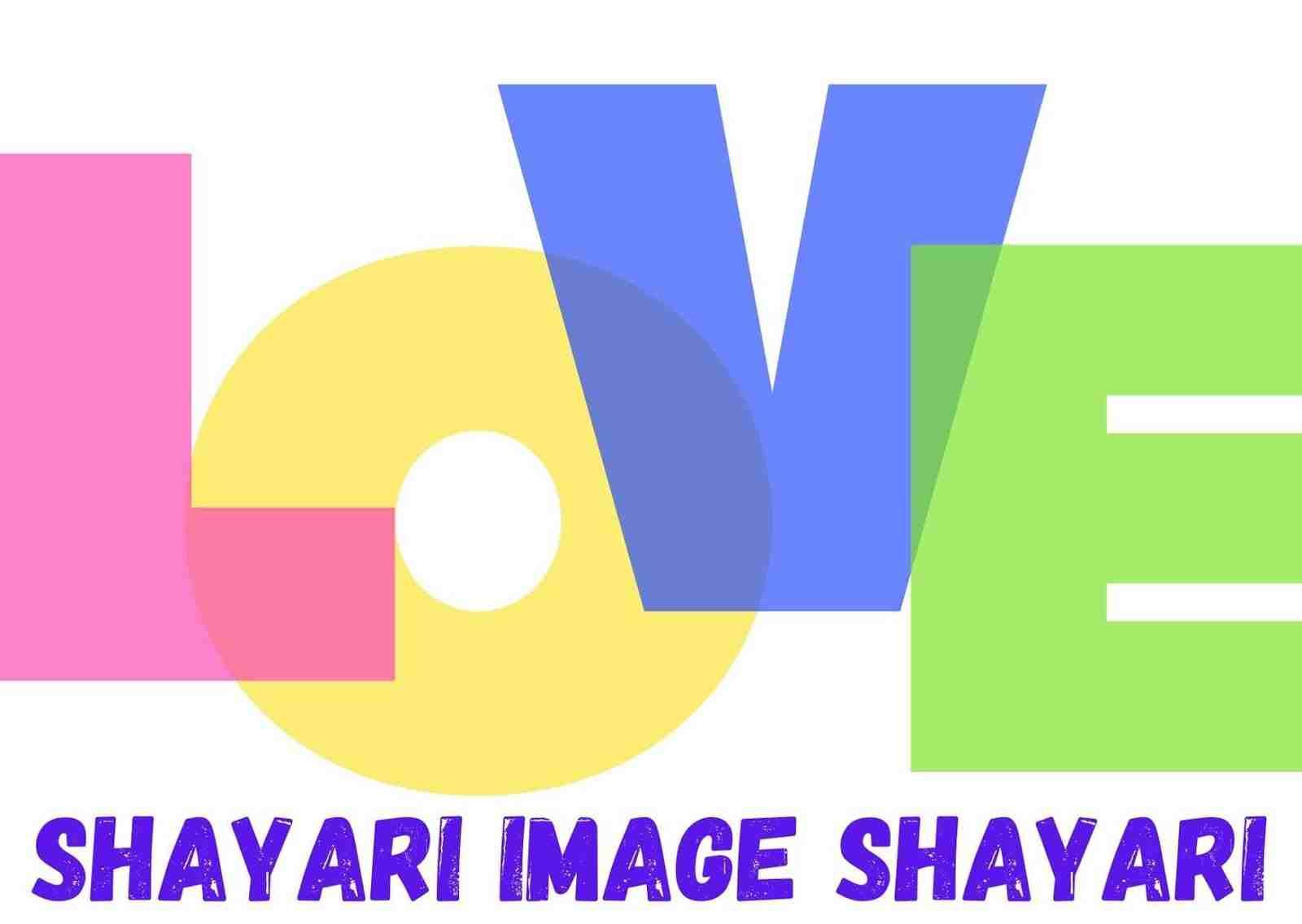 Love Shayari Image Shayari