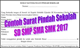 Contoh Surat Pindah Sekolah SD SMP SMA SMK 2017
