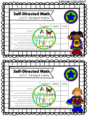 How To Push Students To Be Self-Directed - FREEBIE by A Word On Third