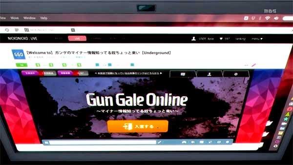 Arc gun gale online (GGO) - Sword Art Online