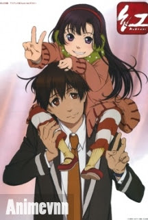 Kurenai -Vệ Sĩ Học Đường - Anime Kurenai 2013 Poster