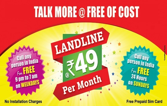 BSNL offers Rs 200 rebate in telephone bill for new landline customers in all the circles till 31st March 2017