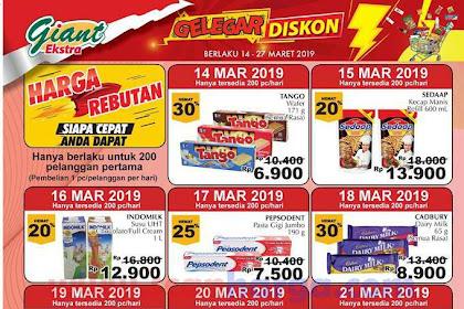 Promo Giant Harga Rebutan Gelegar Diskon Tebus Murah Terbaru 14 - 27 Maret 2019