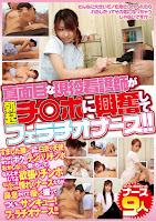 VIPD-695 真面目な現役看護師が勃起チンポに興奮してフェラチオナース!!