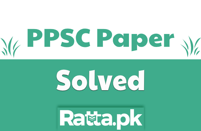 PPSC solved Past paper for Sub Inspector 2020