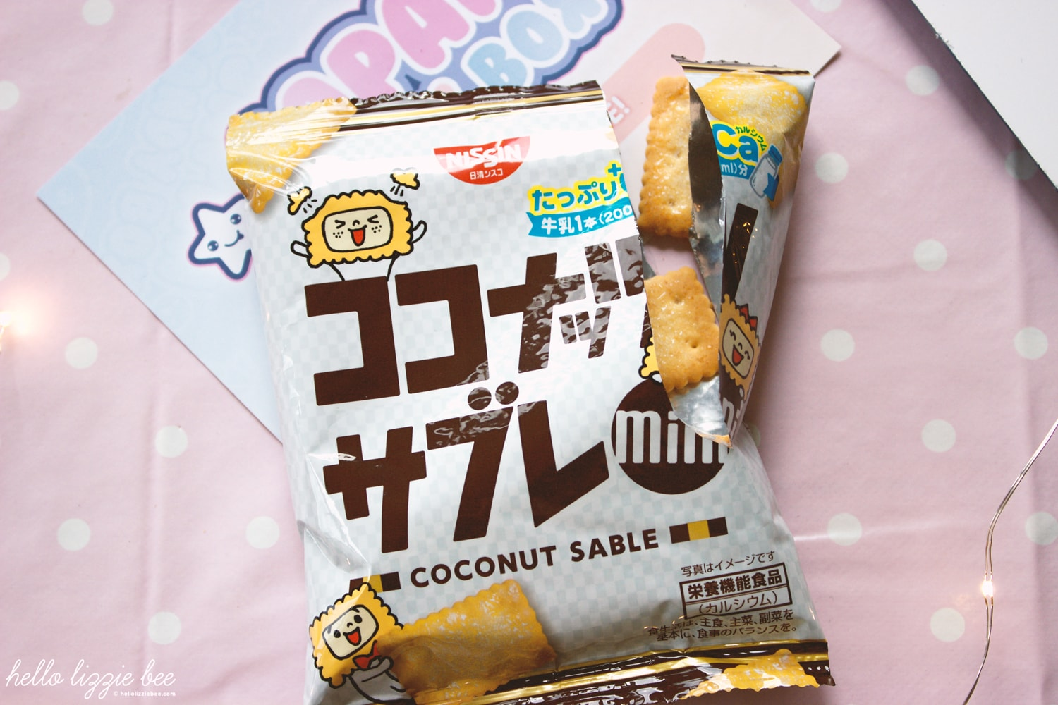 Nissin Coconut Mini Sable Biscuits