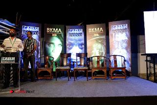 Bala Kailasam Memorial Awards (BKMA) 2016 Event Stills  0028.jpg