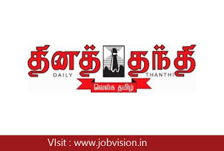 Daily-Thanthi-Group-Recruitment-for-Digital-Sales-Executive-Job-Post