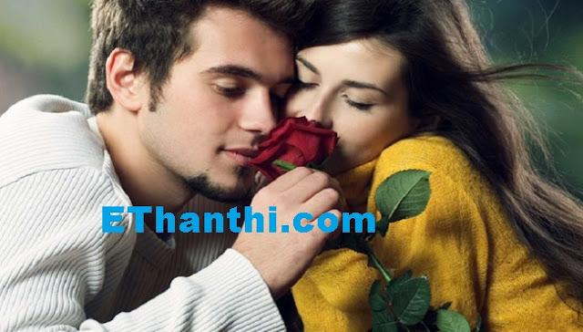 உண்மை காதலை நிரூபித்த காதல் ஜோடி | Love pair that proved true love !