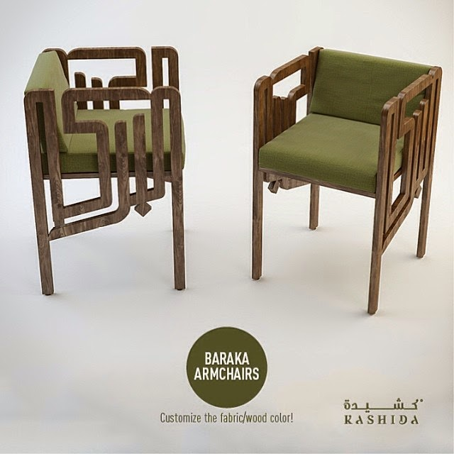 بركه  blessing chair