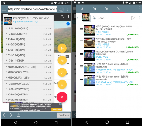 TubeMate 3.0 Download Latest Version