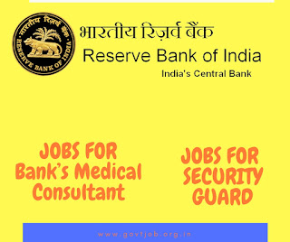 RBI Recruitment 2019, RBI Admit card, Government jobs in bank, Bank Jobs