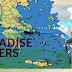 Οι ελληνικές αναφορές των Paradise Papers: Πρόσωπα που συνδέονται με εφοπλιστές και πολιτικούς