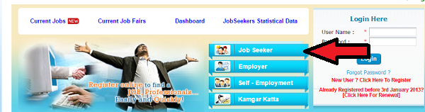 Employment Card Online Registration