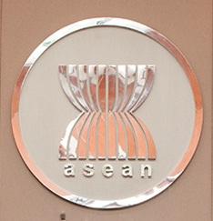 Logo Asean