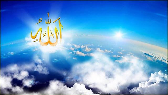 خلفيات عالية الجودة لفظ الجلالة  لكلمة الله جل جلاله 41.jpg