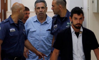 بدء محاكمة وزير إإسرائيلي سابق بتهمة التجسس لإيران