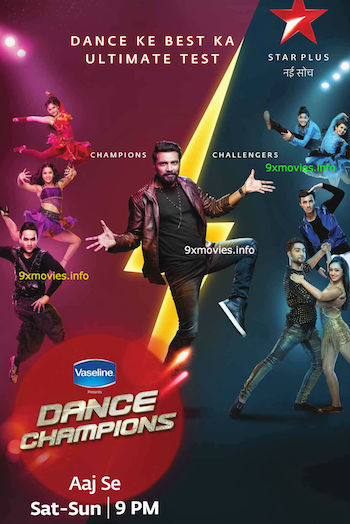 Dance Champions 19 November 2017 HDTV 480p 250MB