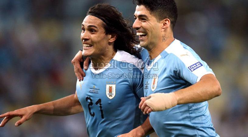 أوروجواي vs البيرو