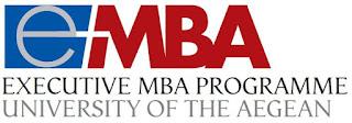 Metaptyxiako MBA από το Πανεπιστήμιο Αιγαίου