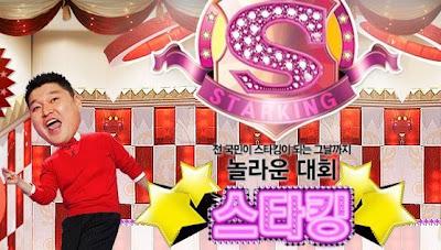 ...K Pop Star Season 6 Sub Eng