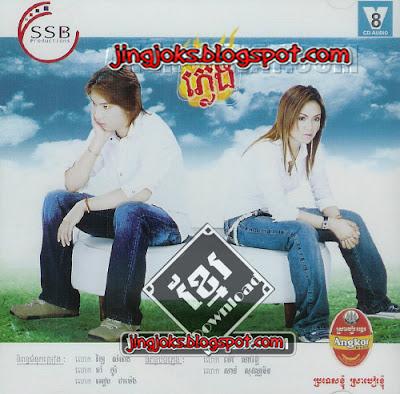 SSB CD Vol 08
