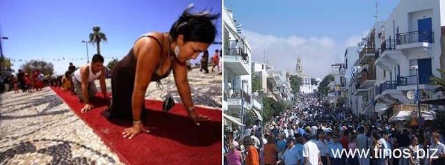wierni na klęczkach podążają do klasztoru Tinos Grecja, tłumy ludzi zdążający do świątyni