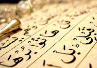 Kur'an-ı Kerim'in Surelerinin 22. Ayetlerinin Türkçe Açıklamaları