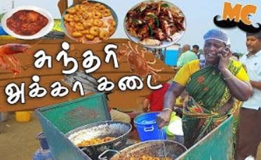 The Story of Sundari Akka Kadai   Madras Masala Epi 14   Food Feature   Madras Central
