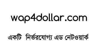 wapkiz.com