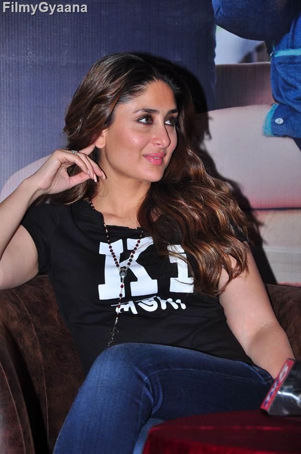 Kareena Kapoor tight jeans photo