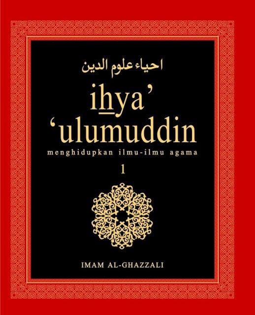 Pendidikan Awal Kanak-Kanak mengikut Pendekatan Imam Al-Ghazali