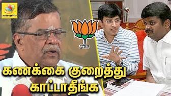 Ila Ganesan questions TN Health Minstry | Latest speech