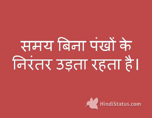 Time Flies - HindiStatus
