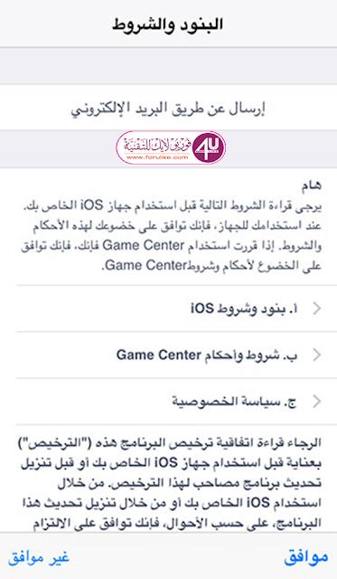 أبل تطلق التحديث الفرعي iOS 11.0.2 لحل بعض المشكلات والإصلاحات