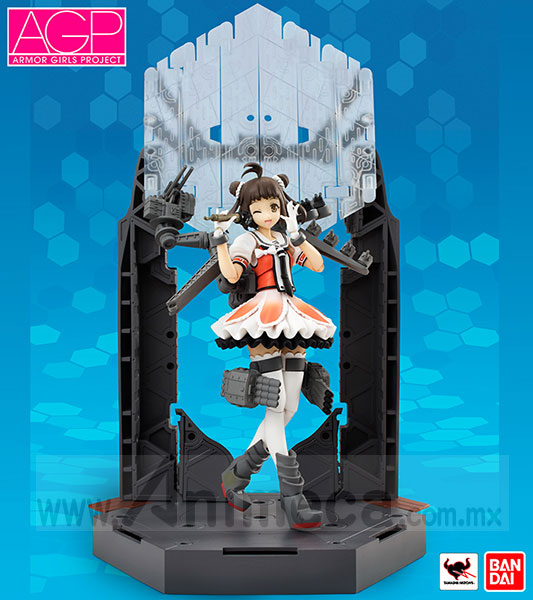 Figura Armor Girls Project Naka Kai Ni Kantai Collection KanColle BANDAI