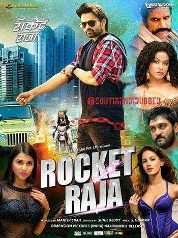 Rocket Raja 2018 Dual Audio