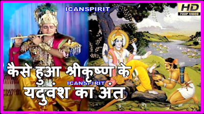 story-of-lord-krishna