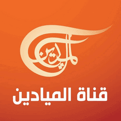 Al Mayadeen - البث المباشر لقناة الميادين